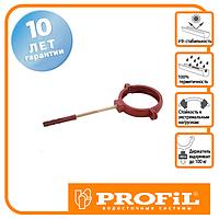 Держак труби Profil пласт. L100 90 цегляний