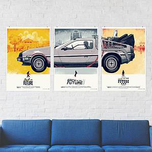 "Постер ""Назад в будущее"". Back to the future, триптих (часть 1). Размер 60x45см (A2). Глянцевая бумага"