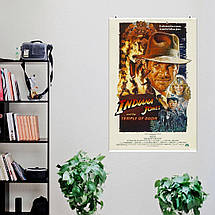"Постер ""Индиана Джонс и Храм Судьбы"". Indiana Jones and the Temple of Doom (1984). Размер 60x40см (A2). Глянцевая бумага, фото 3"