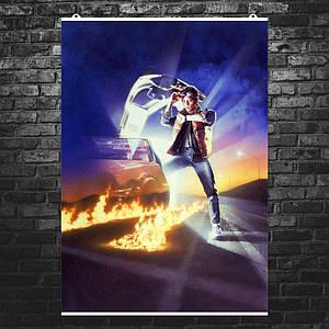 """Постер """"Назад в будущее 1"""". Back to the future. Размер 60x43см (A2). Глянцевая бумага"""