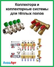 Колектори для теплої підлоги та опалення