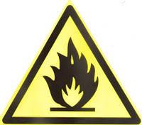 """Наклейка """"Пожежонебезпечно. Легкозаймисті матеріали"""""""