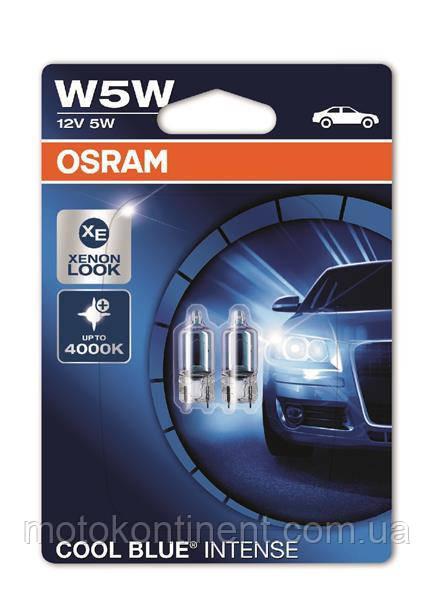 W5W автолампа OSRAM W5W 12V W2,1X9,5D / COOL BLUE INTENSE - НА 20% БОЛЬШЕ СВЕТА НА ДОРОГЕ (БЕЛО-ГОЛУБОЙ