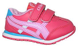 Дитячі кросівки для дівчинки Clibee Польща розміри 20-25