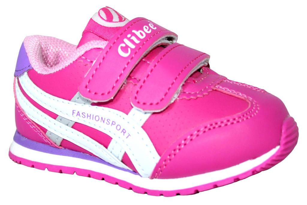 Детские кроссовки для девочки Clibee Польша размеры 20-25