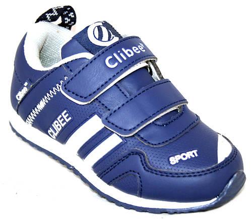 Детские кроссовки для мальчика Clibee Польша размеры 20-25