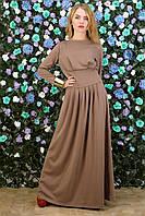 Трикотажное платье в пол-макси бежевое