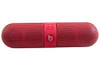 Купить оптом Портативная Bluetooth колонка Beats pill -- КРАСНАЯ