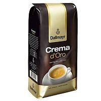 Кофе зерновой Dallmayr Crema d'Oro, 1 кг