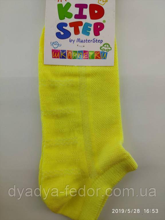 Носки KidStep Україна 8560 7