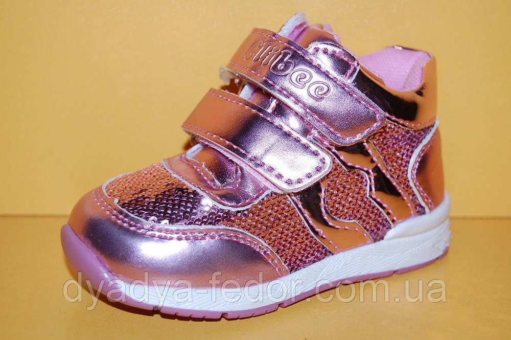 Детские демисезонные Ботинки Clibee Польша f737 Для девочек Розовые размеры 20_25