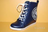 Детские демисезонные ботинки Эльф Китай 08-3003 Для девочек Синие размеры 32_37, фото 1