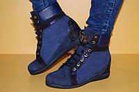 Детские демисезонные ботинки Bistfor Украина 78413 Для девочек Синие размеры 31_36, фото 1