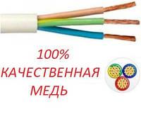 ПВС3х1,5 провод для удлинителя