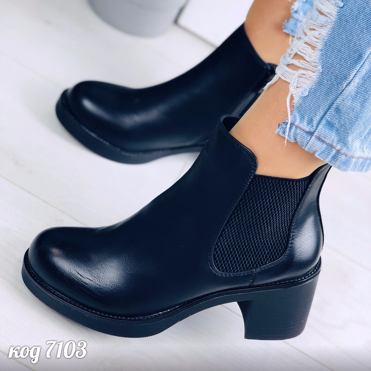 Полусапожки ботильоны ботинки женские на среднем каблуке демиисезонные