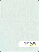 Ткань для тканевых ролет А 610