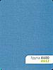 Ткань для тканевых ролет А 612