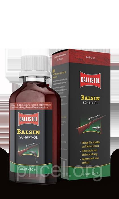 Средство для обработки дерева Klever Ballistol Balsin 50 ml (красно-коричневое) (2306)