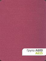 Тканина для рулонних штор А 615