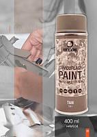 Маскировочная краска Recoil 400ml - Тан (HAM104), фото 1