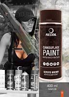 Маскировочная краска Recoil 400 ml - Коричневый койотl (HAM108), фото 1