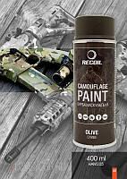 Маскировочная краска Recoil 400 ml - Олива (HAM105), фото 1