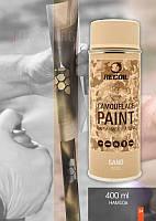 Маскировочная краска Recoil 400 ml - Песок (HAM106), фото 1