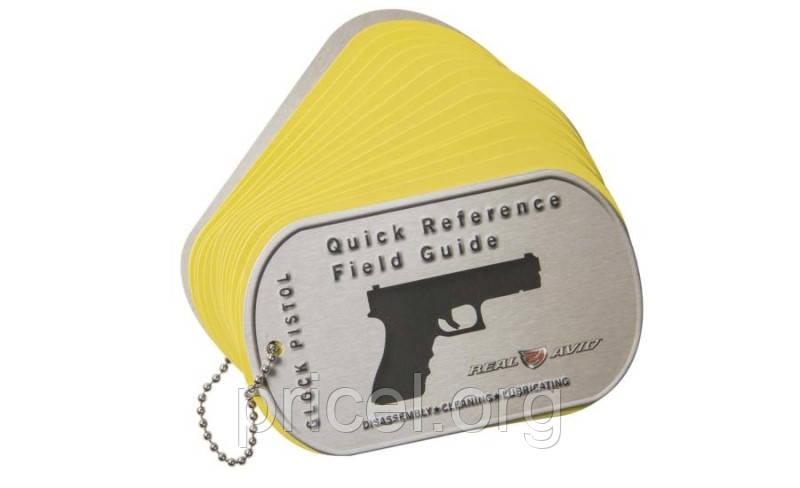 Брелок-инструкция Real Avid Glock Field Guide (AVGLOCKR)