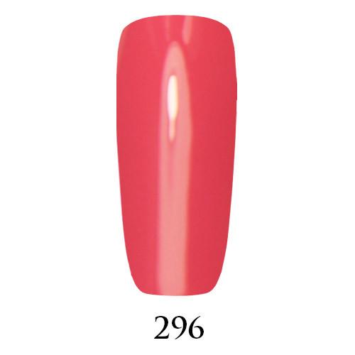 Adore Гель-лак 296 фарфоровая роза 7,5 мл