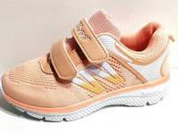 Детские кроссовки повседневные Clibee K304 Для девочек Персик.