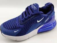 Детские Кроссовки повседневные Nike Копія 8050 для мальчиков синій