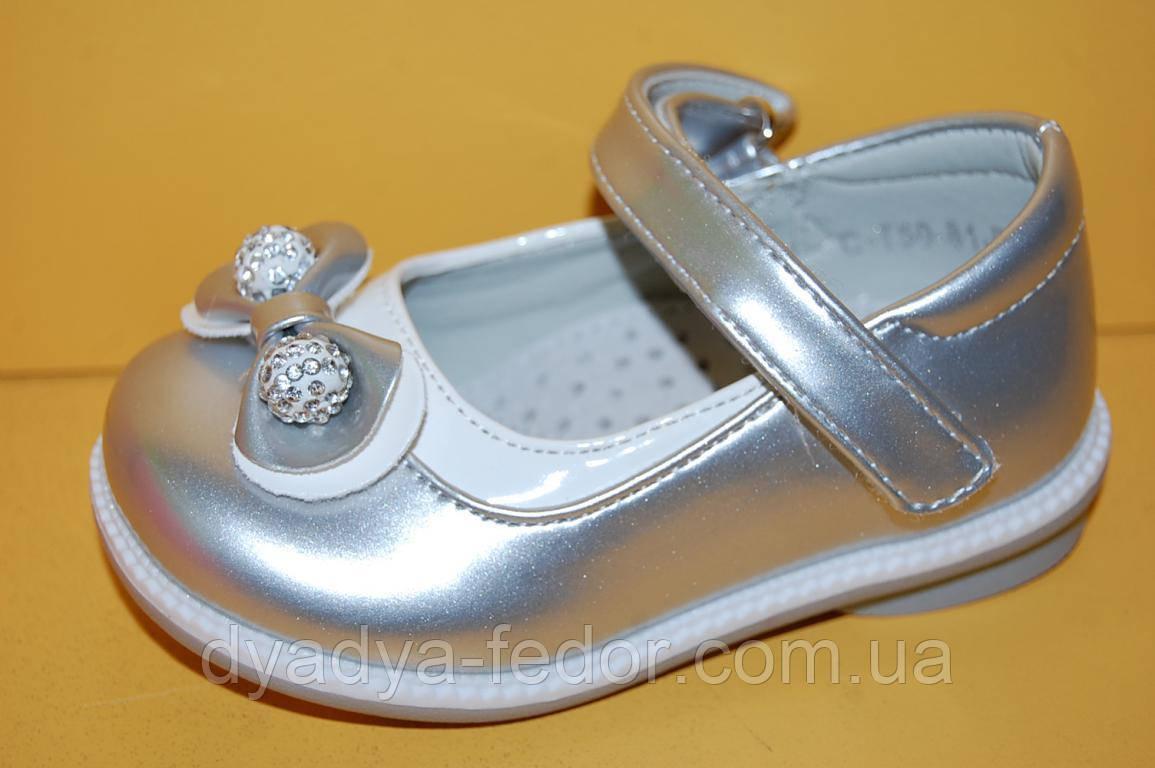 Детские Туфли Том.М Китай 5081 Для девочек Срібло розміри 20_25