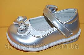 Детские Туфли Том.М Китай 5081 Для девочек Серебристый размеры 20_25