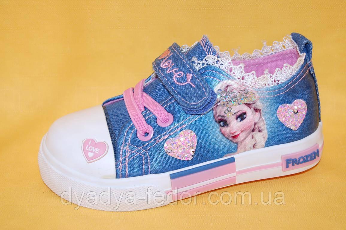 Детские кеды Fashion Китай 5559-2 Для девочек Блакитний розміри 21_26