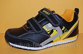 Детские кроссовки повседневные Bi&Ki Китай 0193 Для мальчиков Черные размеры 25_30