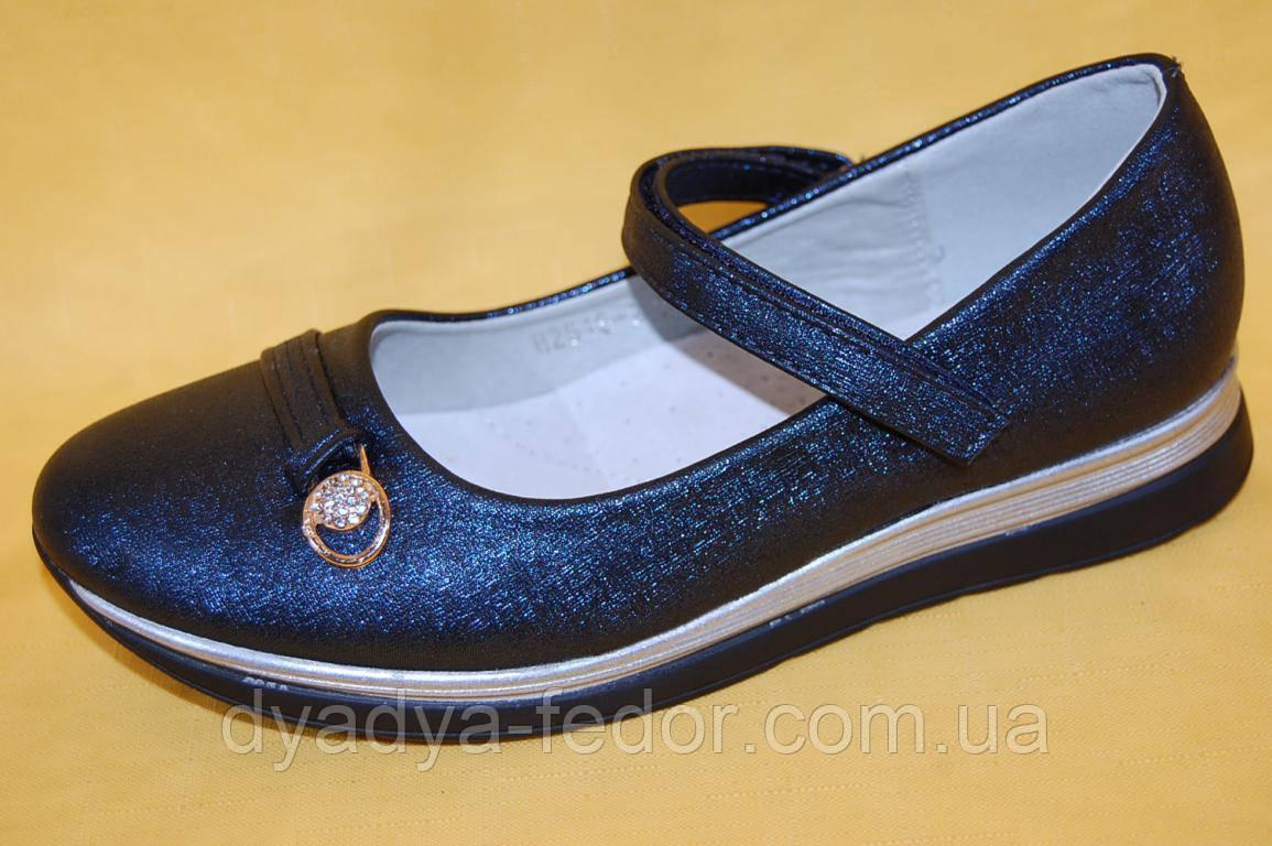 Детские Туфли BBT Китай 2516-2 Для девочек Т.синій розміри 31_36