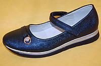 Детские Туфли BBT Китай 2516-2 Для девочек Т.синій розміри 31_36, фото 1