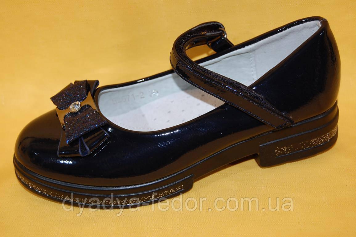 Детские Туфли BBT Китай 2571-2 Для девочек Т.синій розміри 30_37