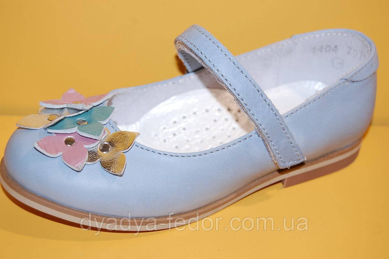Детские Туфли Bistfor Украина 7975488 Для девочек Блакитний розміри 26_31