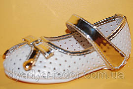Дитячі Туфлі Yalike Китай 109-7 Для дівчаток Золотистий розміри 20_24