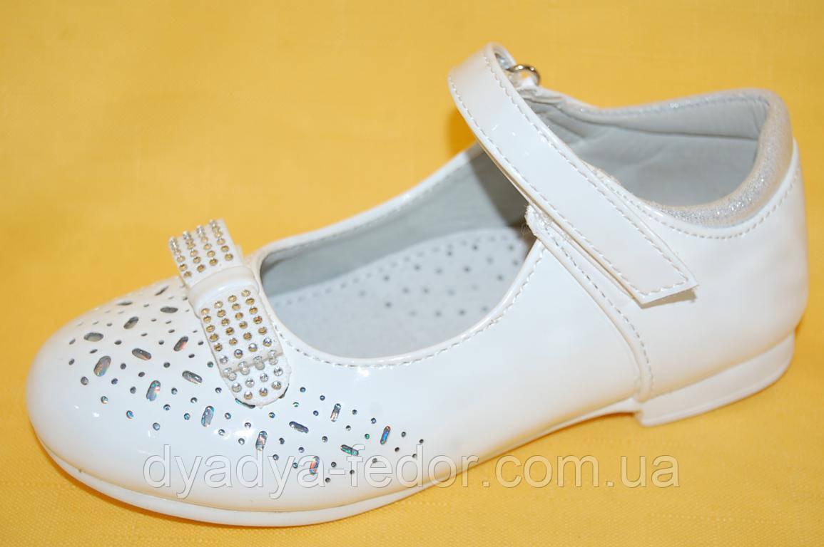 Детские Туфли Clibee Польша D83 Для девочек Білий розміри 25_30