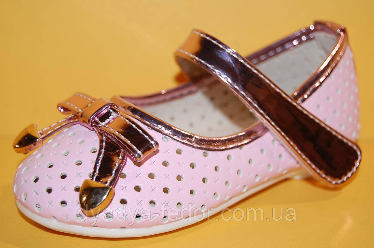 Детские Туфли Yalike Китай 109-7 Для девочек Рожевий розміри 20_25