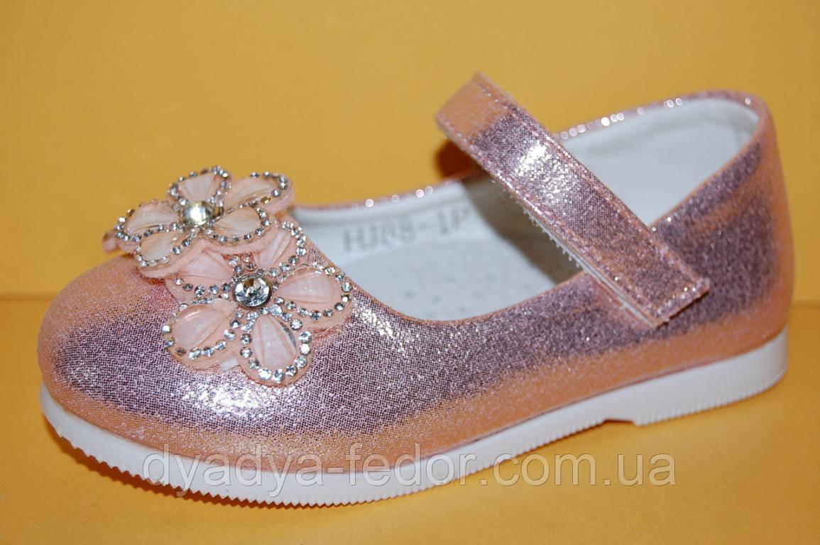Детские Туфли Солнце Китай 88-1 Для девочек Розовый размеры 22_25