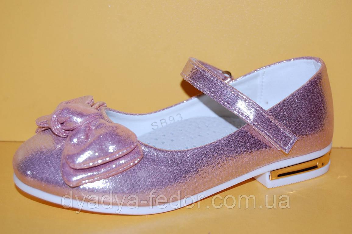 Детские Туфли Солнце Китай 93-3 Для девочек Рожевий розміри 32_36