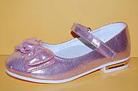 Детские Туфли Солнце Китай 93-3 Для девочек Рожевий розміри 32_36, фото 1