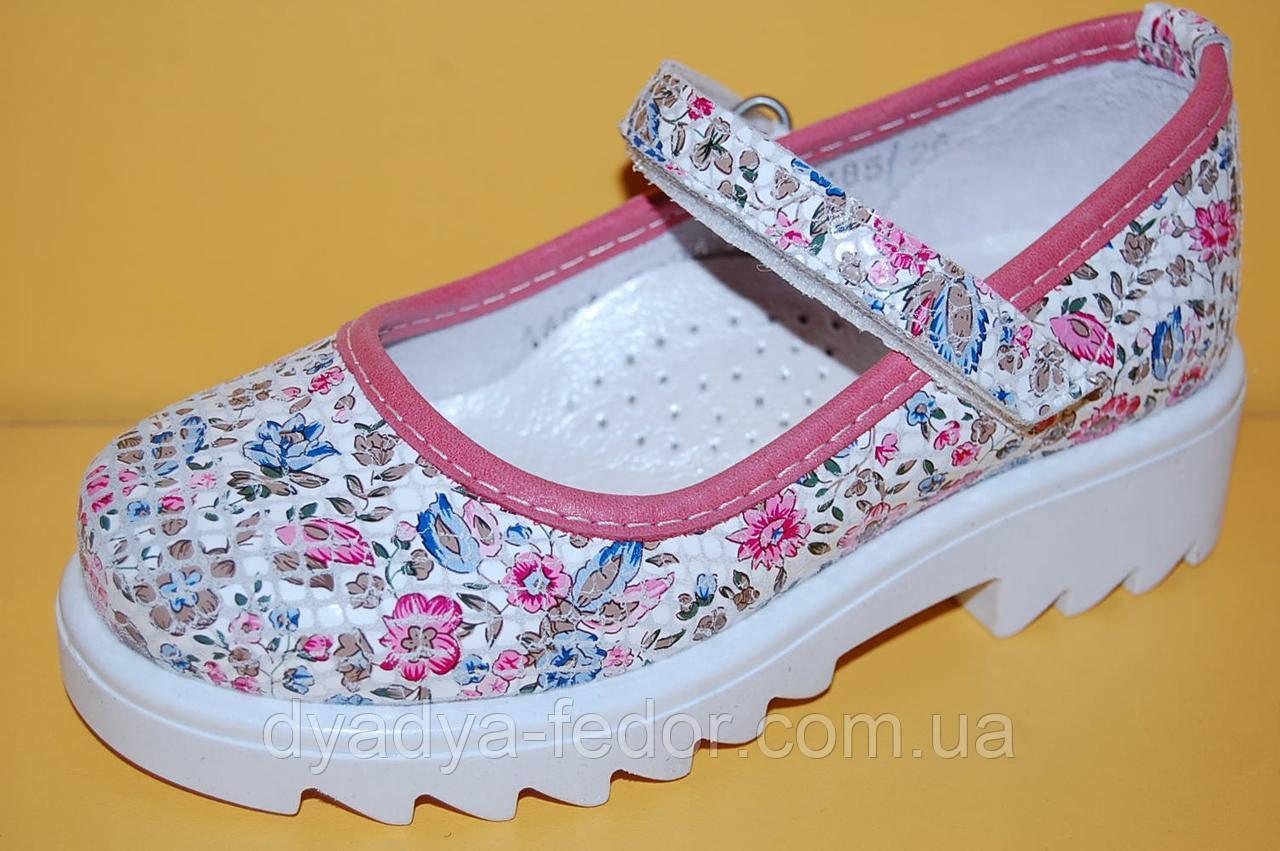 Детские Туфли Bistfor Украина 67343 Для девочек Рожевий розміри 26_35