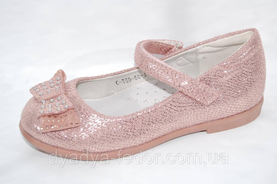 Детские Туфли Том.М Китай 5958 Для девочек Рожевий розміри 28_35
