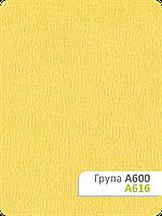 Тканина для рулонних штор А 616