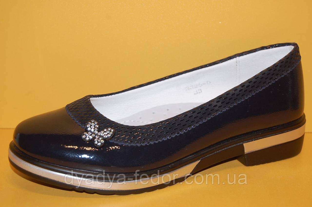 Детские Туфли Bi&Ki Китай 3630 Для девочек Синий размеры 33_38