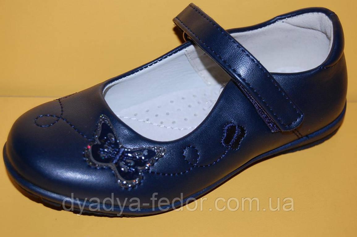 Детские Туфли Clibee Польша D610 Для девочек Т.синій розміри 26_31